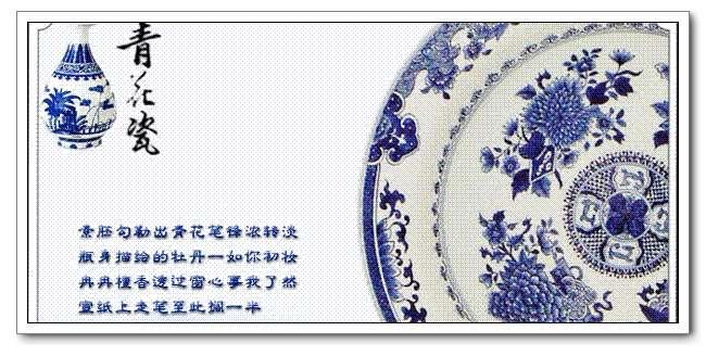 广州汽车音响改装歌曲欣赏:青花瓷