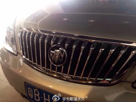 别克GL8广州汽车音响改装德国海螺案例高清图片